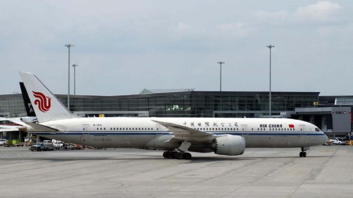 File picture of Air China aircraft. (AFP)