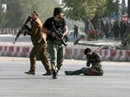 """كابول.. قتلى بهجوم انتحاري لطالبان يستهدف """"الأمن"""""""