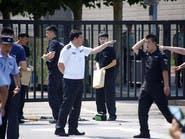 انفجار أمام السفارة الأميركية في بكين