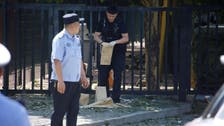 بیجنگ میں امریکی سفارتخانے کے سامنے دھماکا