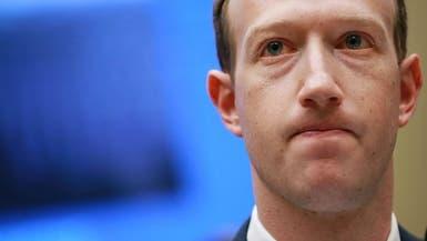 """مؤسس """"فيسبوك"""" يبحث الحماية والخصوصية مع صانعي القرار بواشنطن"""