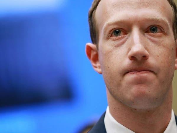 مالك فيسبوك يخسر أصدقاءه.. رحيل مبدعين