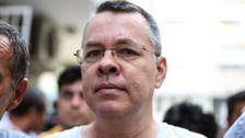 Turkish court rejects US pastor Brunson's appeal for release