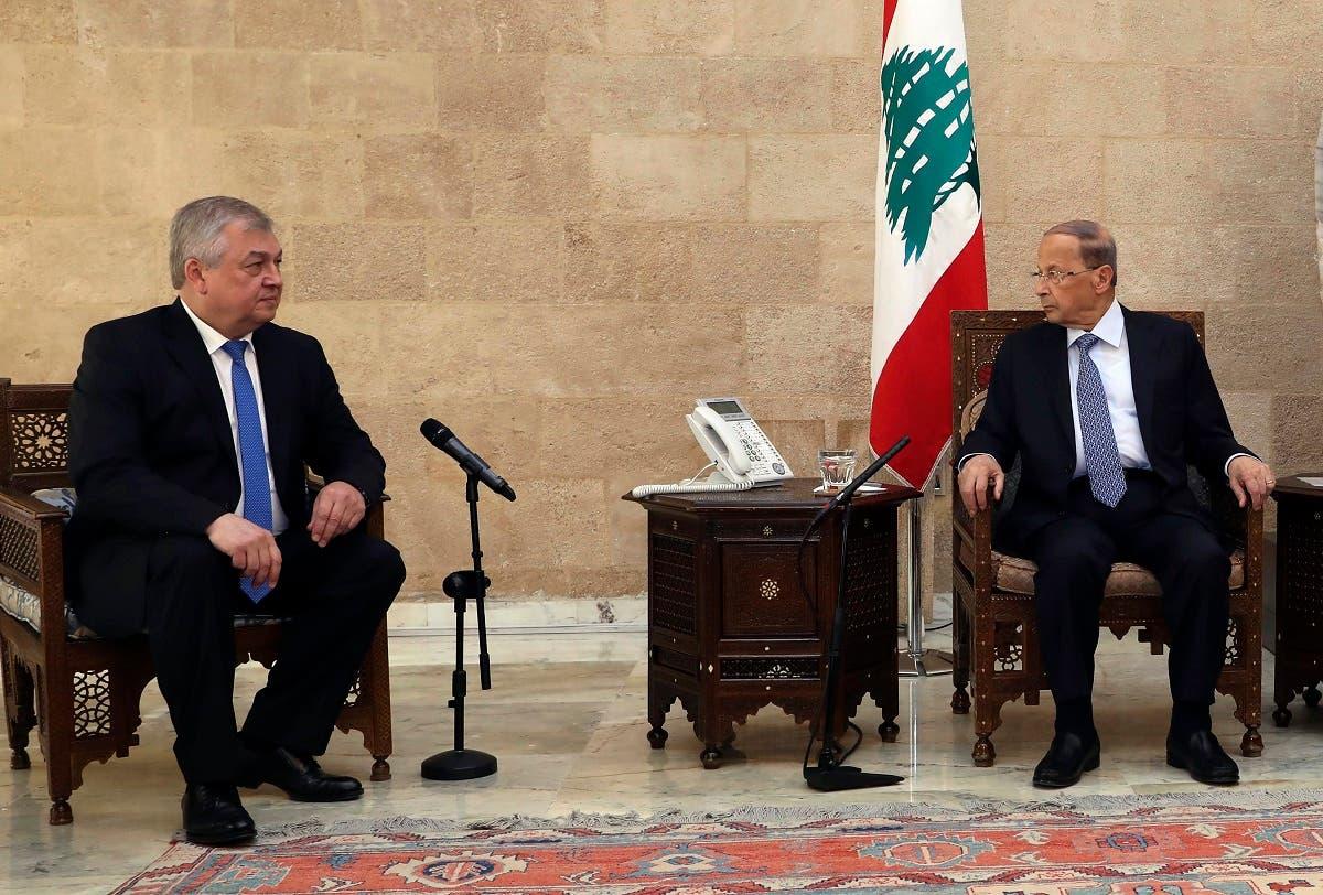 Aoun and Lavrentyev (AP)