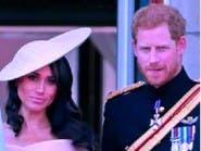 ميغان ماركل أسيرة خلف قضبان التقاليد وقفص الزواج الملكي
