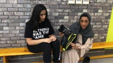 In the latest fitness trend Saudi girls embrace the 'Kango'