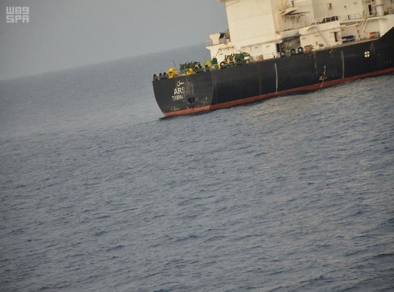 Saudi oil tanker attacked by Houthis on July, 25, 2018 (SPA)