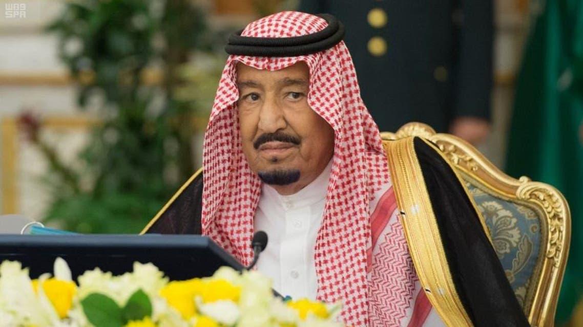 Saudi King (SPA)