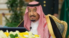 Saudi King orders two appointments for Jeddah and culture ministry