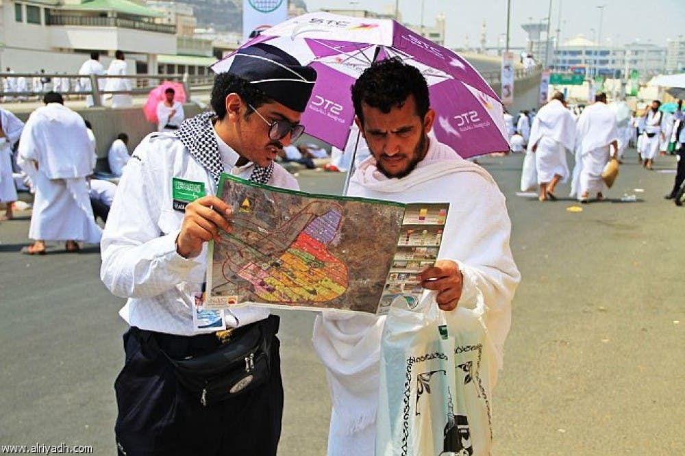 Saudi volunteer hajj 4 (Supplied)