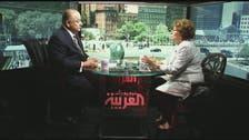 Al Arabiya program Diplomatic Avenue discusses Yemen and migration