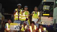 This is how young Saudis prepare to receive Hajj pilgrims