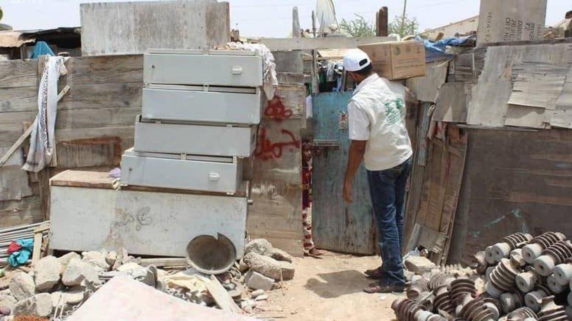 KSRelief in Yemen. (SPA)
