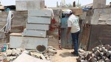 KSRelief delivers dialysis equipment to Yemen health ministry in Aden