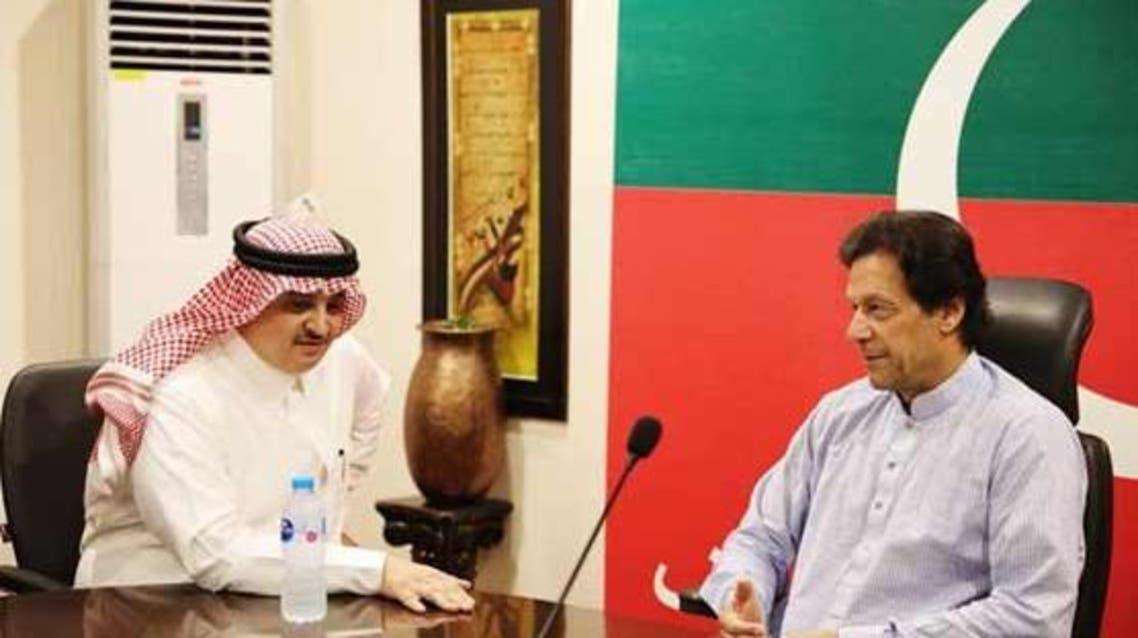 IK with Saudi Envoy