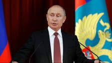 پوتین کی ٹرمپ کو دورہ ماسکو کی دعوت، وائیٹ ہاؤس کا خیر مقدم