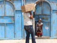 """مركز الملك سلمان: """"الحوثي"""" تنهب مساعدات اليمنيين"""