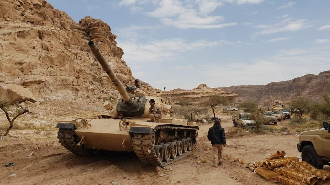 yemen army in Sadaa (Supplied)