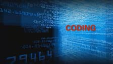 Focus on education: Why coding is the most important job skill of the future