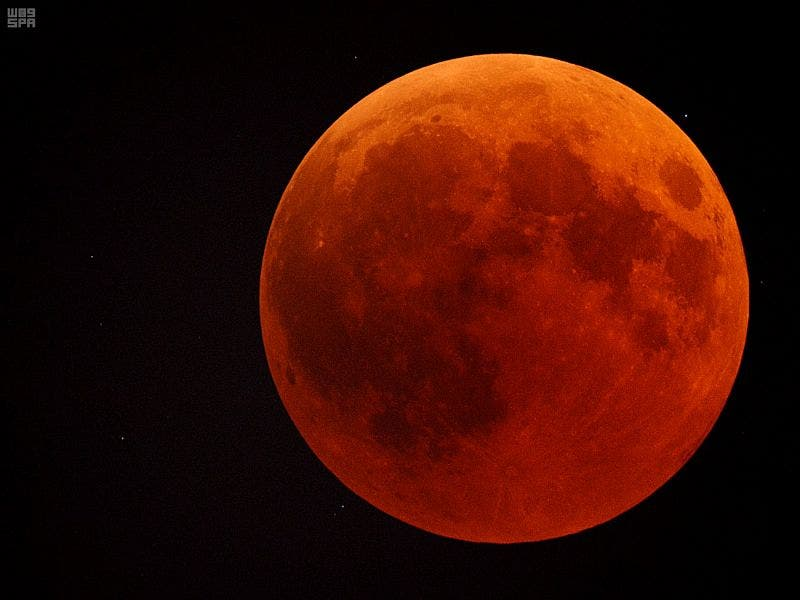 Total eclipse Saudi. (SPA)