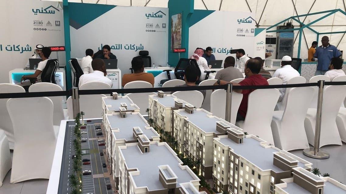 الإسكان السعودية