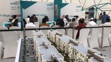 مستوى قياسي للتمويل السكني في السعودية.. 17.5 مليار ريال في شهر