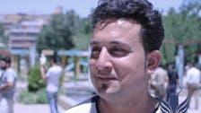 عراقی کردستان کے آزادی ریفرنڈم کی کوریج پر ایرانی صحافی کو کوڑوں کی سزا