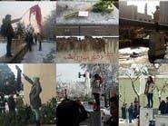 تقرير للبرلمان الإيراني: 35% فقط يؤمنون بالحجاب