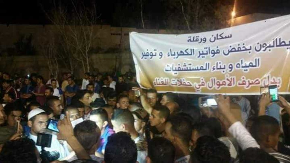 احتجاجات في ورقلة