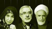 ایران: سبز تحریک کے رہ نماؤں کی عنقریب آزادی