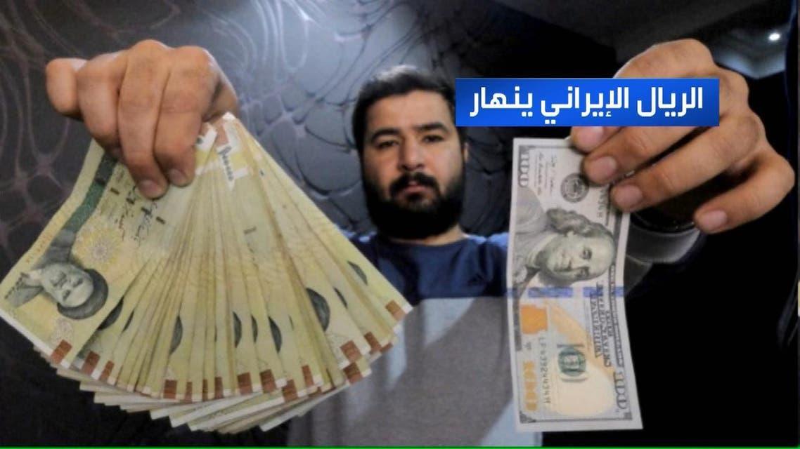 THUMBNAIL_ فيلر حول العملة الإيرانية