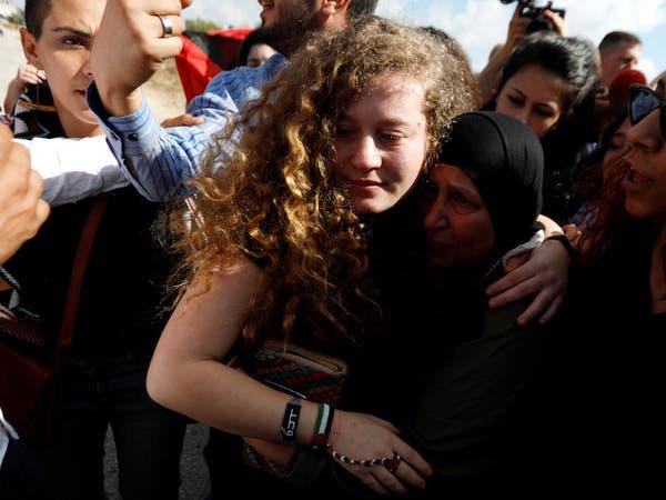 """بعد 8 أشهر.. """"أيقونة فلسطين"""" عهد التميمي حرة"""
