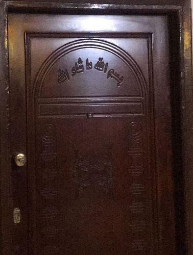 Door of medical examination room