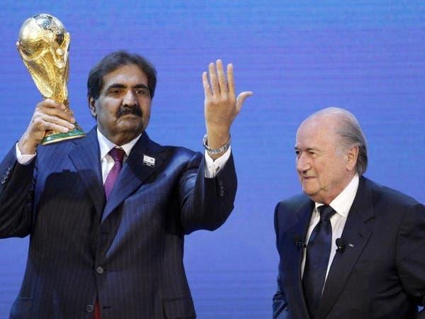 مونديال 2022.. محكمة أميركية تكشف تفاصيل فساد قطري جديد