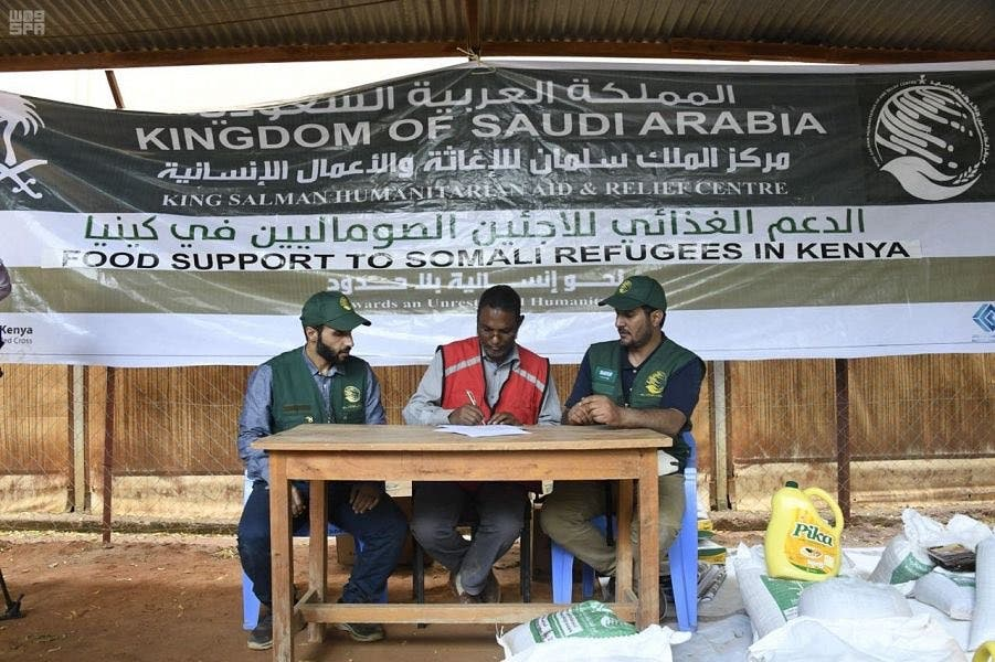 KSrelief team launches food aid project to Somali refugees in Kenya. (SPA)