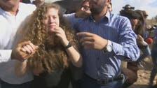 مشاهد مؤثرة لحظة إطلاق سراح #عهد_التميمي