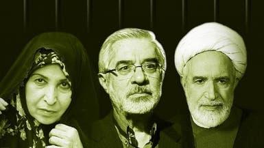 """إطلاق زعماء """"الخضراء"""" قريباً وشكوك حول قرار مرشد إيران"""