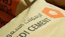 نمو أرباح الإسمنت السعودية 11.5% لـ148 مليون ريال