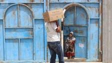 گیارہ ہزار یمنی شہریوں میں شاہ سلمان مرکزکی طرف سے کھجوروں کا تحفہ