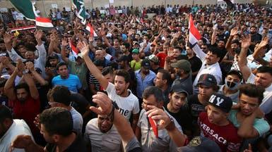 تواصل الاحتجاجات في جنوب العراق
