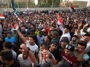 """محافظات العراق تتأهب لـ""""تظاهرة الحقوق"""" عقب صلاة الجمعة"""