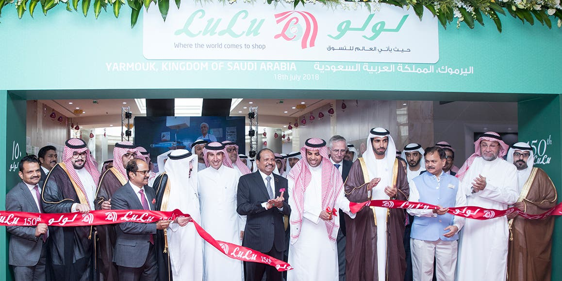 Earlier this month, Lulu Group opened its 150th Hypermarket in Riyadh. (Supplied)