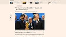 Financial Times: FIFA under pressure to hold inquiry into Qatar World Cup bid
