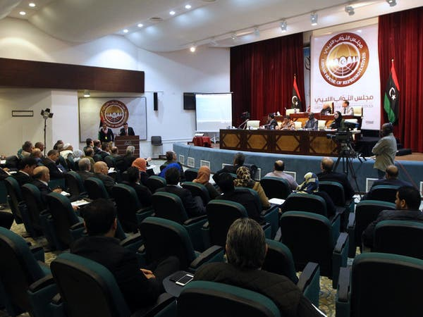 البرلمان الليبي: اجتماع في جنيف لاختيار مجلس رئاسي جديد