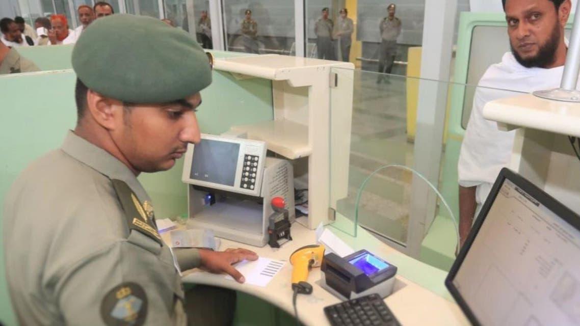 suadia arabia security regarding HAJJ