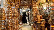 Currency collapse cripples Tehran's Grand Bazaar, provinces across Iran