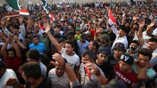 عراق: جنوبی صوبوں میں مظاہروں نے دھرنوں کی صورت اختیار کر لی