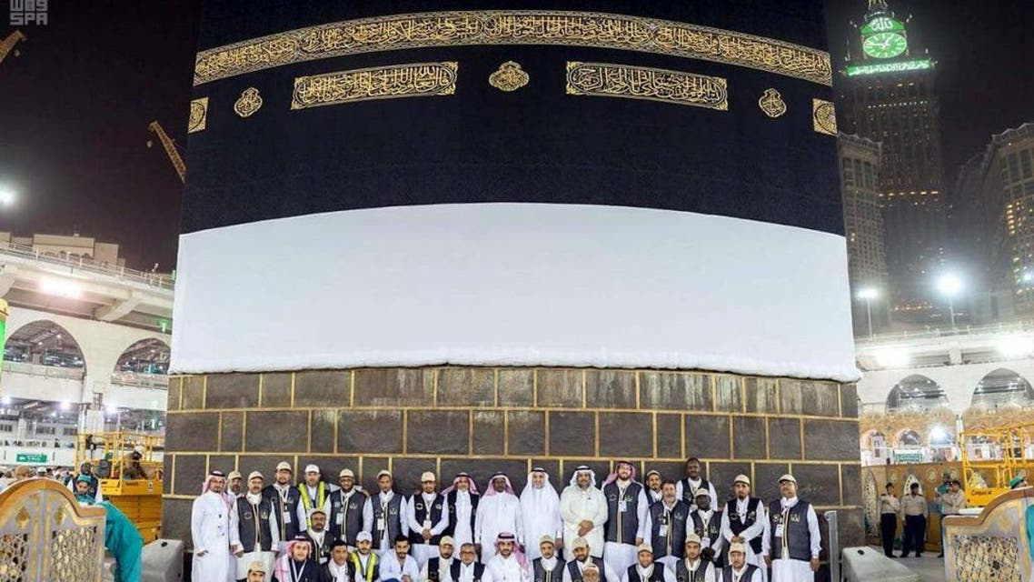 Kaaba hajj Kiswa. (SPA)