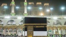 King Salman orders hosting 1,000 pilgrims from Palestine