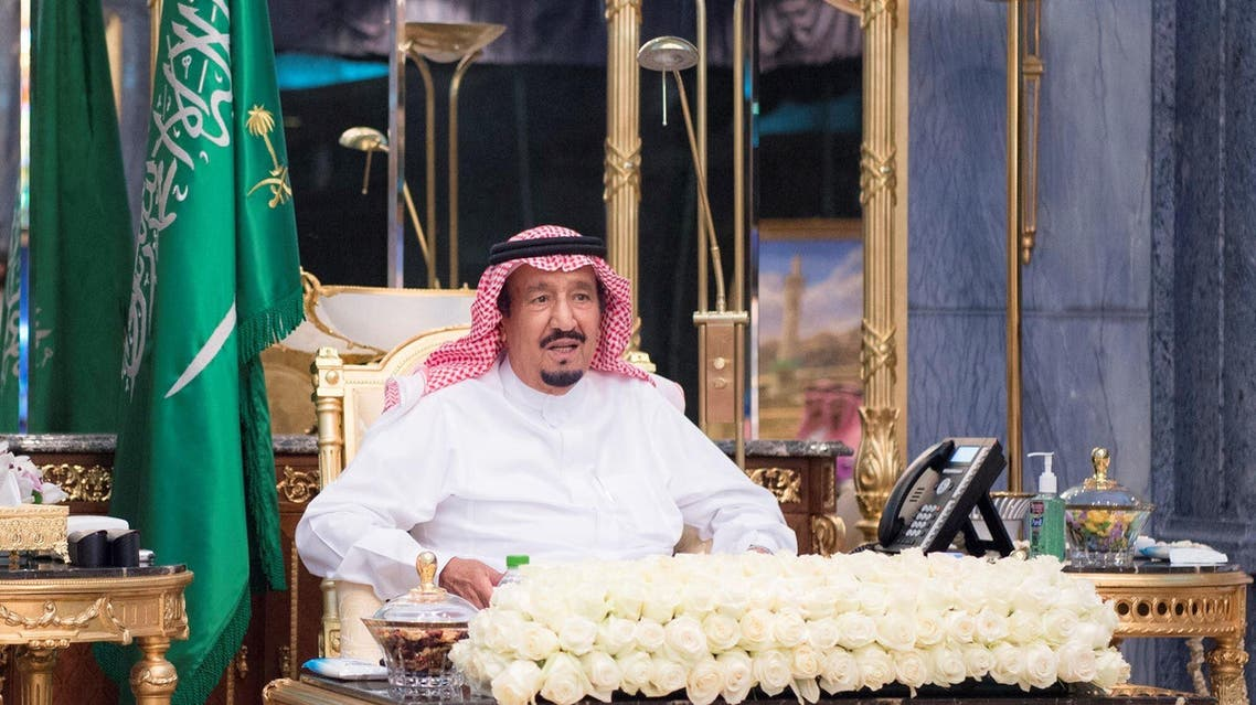saudi king salman NEOM